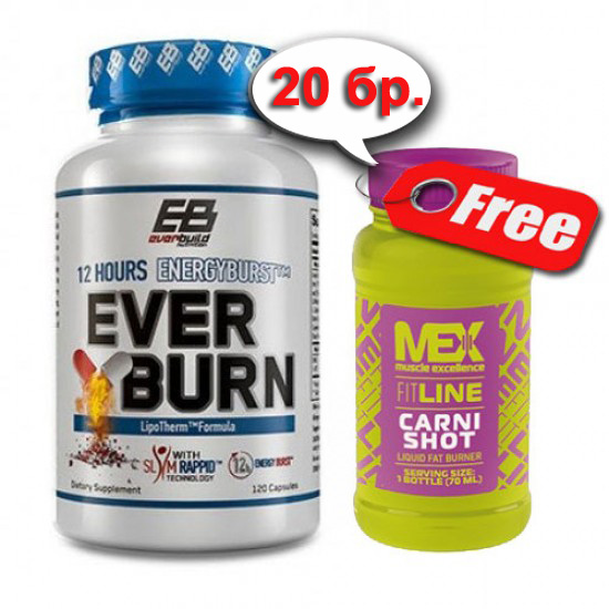 Ever Burn EverBuild